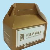 蛋糕礼品盒印刷