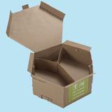 食品纸包装盒定做