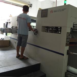 印刷设备3